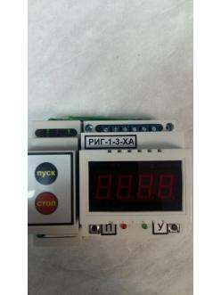 Прибор терморегулятор РИГ 1-3-ХА