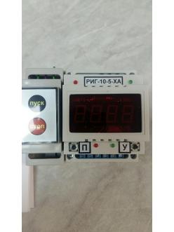 Прибор терморегулятор  РИГ-10-5-ХА