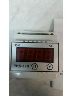 Прибор терморегулятор РИД-1-ТХ