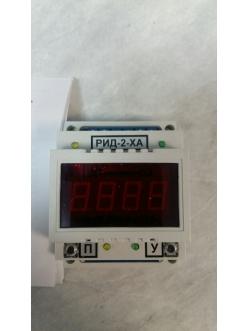 Прибор терморегулятор РИД-2-ХА,