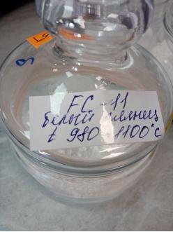 Сухая глазурь белая(глухая) FS-11. Цена  указана за 1 кг. Температура 980-1100 градусов