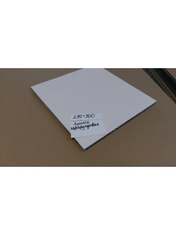 Плита карборундовая ангобированная  290*300*10
