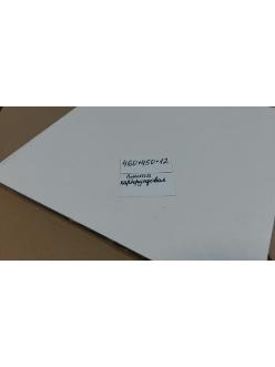 Плита карборундовая ангобированная 450*460*12