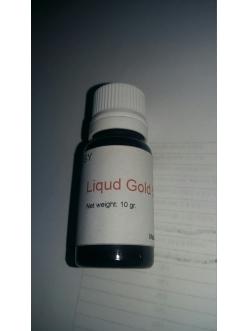 Препарат жидкого золота 5%. 10 грамм