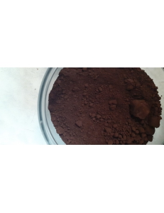 Фото пигмент шоколадный 1615.Цена указана за 1 кг