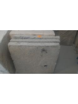 Плита теплоизоляционная МКРПГ 500х500х50мм