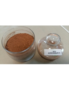 Фото Пигмент коричневый 0212.Цена указана за 1 кг